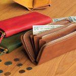財布 風水視点でどの色にするか 金運アップはシルバーが良いのか