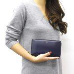 財布 風水視点でどの色が良いのか 紺色の財布の効果・特徴とは